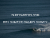 SurfCareers.com Shapers Salary Survey